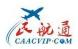 甘肅樂翔航空服務有限公司