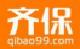 厦门齐保网络科技有限公司