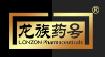 武汉龙族药号生物医药科技有限公司