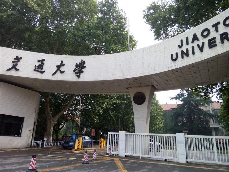 3月20日西安交通大学2021年综合类暨陕西省医药卫生类毕业生春季双选会