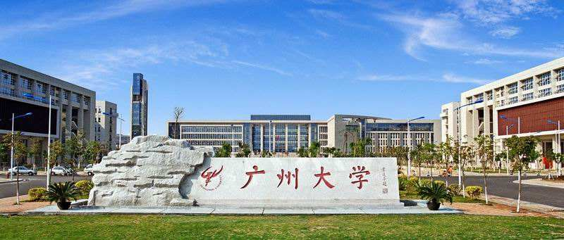 2020年3月28日廣州大學城專本碩高校畢業生就業供需見面會