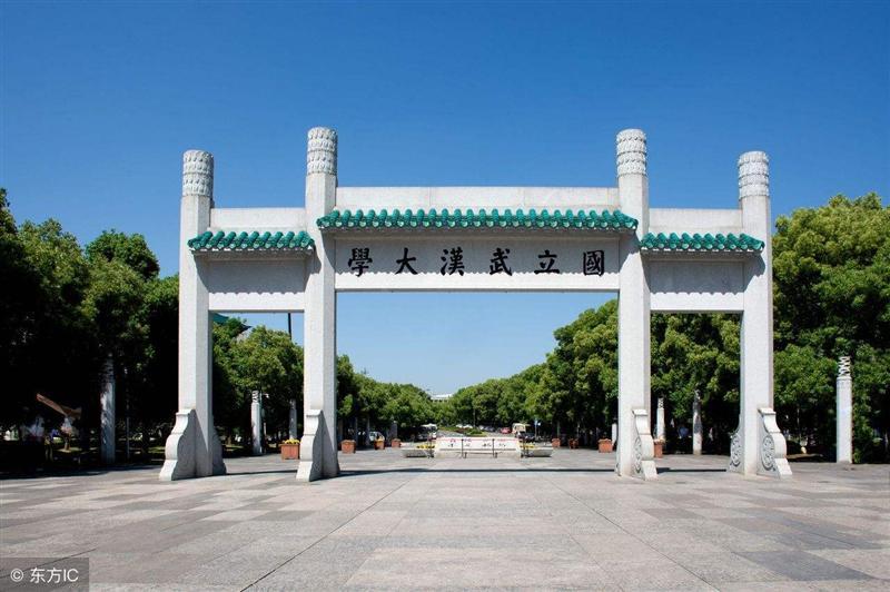 2019年10月18日武汉大学湖北高校2020届毕业生供需见面会