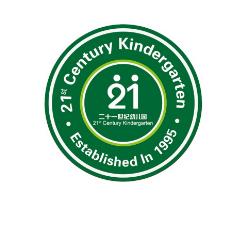 北京市二十一世纪实验幼儿园