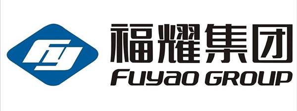 福耀玻璃工业集团股份有限公司