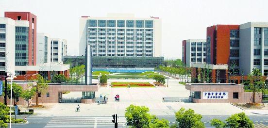 中国计量大学现代科技学院2019年秋季大型招聘会用人单位邀请函