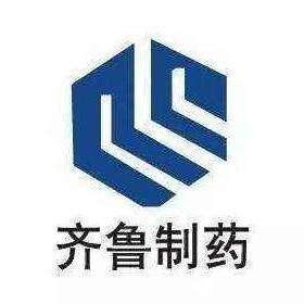 山东齐鲁制药集团有限公司