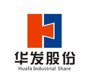 珠海華發集團有限公司