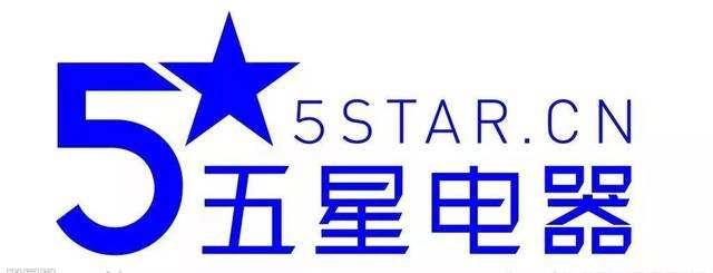 江蘇五星電器有限公司