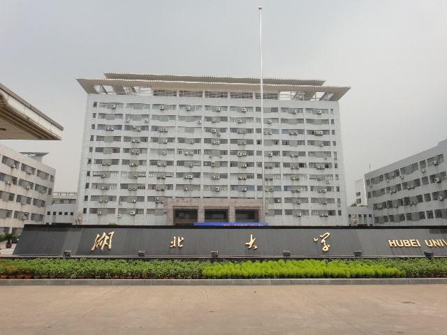 2019年10月29日湖北大学-大学之城武汉重点高校校园巡回专场招聘会