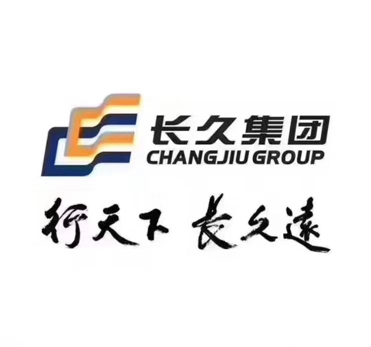 長久金孚企業管理咨詢(深圳)有限公司