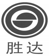 浙江大勝達包裝股份有限公司