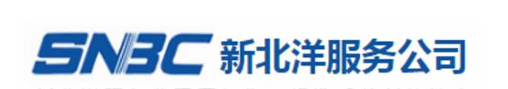 威海新北洋技术服务有限公司
