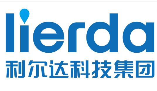 利爾達科技集團股份有限公司