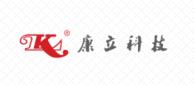 浙江康立自控科技有限公司