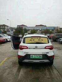 杭州知行汽車服務有限公司