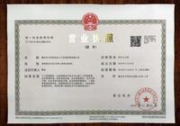 重庆市万州区知汝人力资源管理有限公司