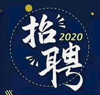 广州市番禺区伍贰零健身俱乐部有限责任公司