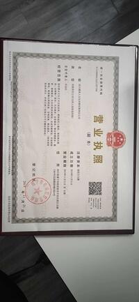 四川虞美人文化传媒有限责任公司