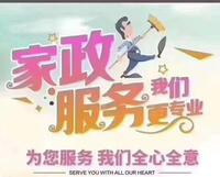 深圳天使宝宝母婴有限公司