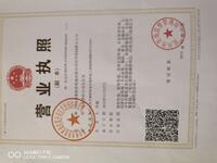 平安普惠投资咨询有限公司宜兴绿园路分公司