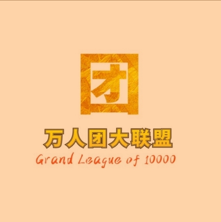 策群聆菲文化传媒(上海)有限公司