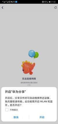 北京炙城武圣餐饮管理有限公司