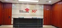 湖南省几食有电子商务有限公司