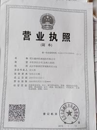 鑫洲机械制造有限公司