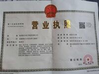 杭州杭川电子科技有限公司