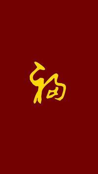 杭州骏毅建设有限公司