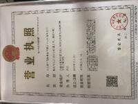 天安财产保险股份公司云南分公司