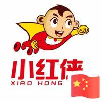 河南省小红侠货运有限公司