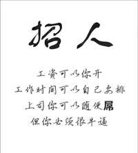 福建省泉州聚合文化发展有限公司