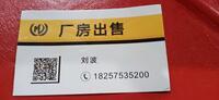 杭州麦动营销策划有限公司诸暨分公司