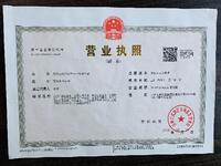 天津恒创房地产经纪有限公司