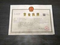 云南维展商贸有限公司