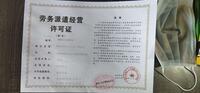 云南物工网络科技有限公司