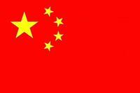 北京市保安服务总公司