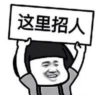 深圳市一浩中诺电子有限公司