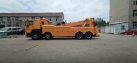 芜湖久运道路救援有限公司