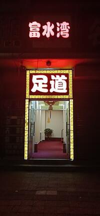 北京君汇健身服务中心