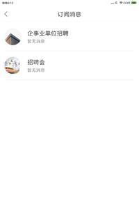 杭州快科技
