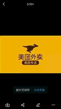 杭州專送餐飲管理有限公司