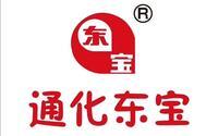 通化东宝医药经营有限公司内蒙古分公司