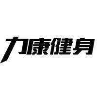 苏州熊猫体育文化发展有限公司吴江分公司