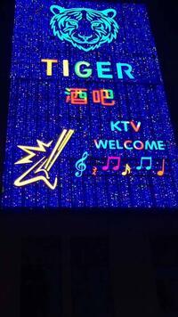 武汉星乐汇娱乐有限公司