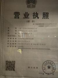 上海市一江春水沐浴有限公司