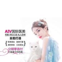 沈阳艾薇医疗美容咨询服务有限公司