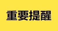 东莞市深阳企业管理咨询有限公司
