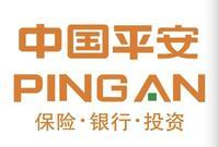中国平安集团股份有限公司